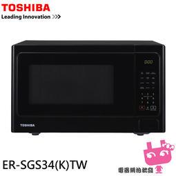 1PCS TIM1011-15L TOSHIBA  MICROWAVE POWER GaAs FET 10.7-11.7 GHz