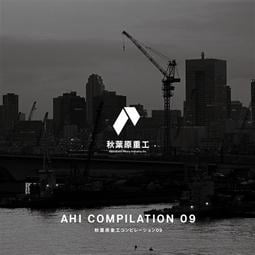 [Mu's C94 同人音樂代購] [Atsushi Ohara 等] 秋葉原重工コンピレーション09 (原創)