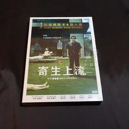 全新韓影《寄生上流》DVD 導演: 奉俊昊 演員: 宋康昊 李善均 崔宇植奧斯卡最佳影片