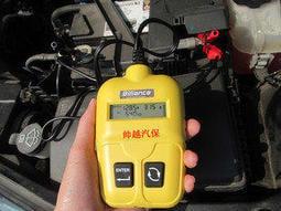 COZYLIFE-汽車蓄電池電瓶檢測儀 電瓶電量檢測汽車電壓內阻冷啟動電流