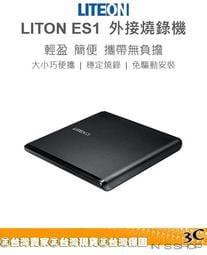 『 inS Store 』 光寶科技 LITEON ES1 8X USB 外接式 DVD 燒錄機 台灣現貨 台南出貨