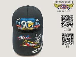 《CCK SHOP》空軍官校90週年紀念帽