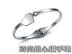 《316小舖》【B107】(優質精鋼手環-時尚銀心鑽手環-單件價 /愛心手環/愛心手鐲/愛心手環/生日禮物/聖誕節禮物)