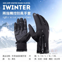 1pair 5V winter warm gloves usb powered heated pads hand warmer 8*13cm padsFBEXI