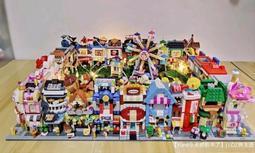 <蟹老闆的家> LOZ 城市迷你街景  MINI 1621~1632 鑽石積木 微型樂高創意拼插益智兒童教育積木LEGO