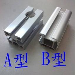 YJF - 6063鋁合金 鋁擠型、鋁合金材料、結構鋁、鋁架