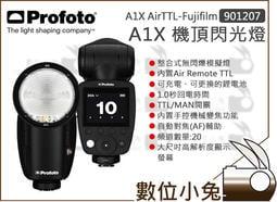 數位小兔【Profoto A1X AirTTL Fujifilm 901207 閃光燈】fuji 閃燈 機頂閃 圓頭燈
