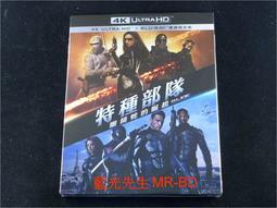[4K-UHD藍光BD] - 特種部隊 : 眼鏡蛇的崛起 G.I. Joe UHD + BD 雙碟限定版 (得利公司貨)