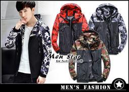 【Men Star】免運費 韓版迷彩拚色夾克  防水外套 飛行外套 連帽外套  媲美 極度乾燥 superdry gap