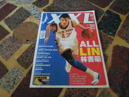 【知4A10】XXL美國職籃聯盟雜誌  第203期  ALL IN 林書豪