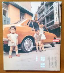 台北爸爸 紐約媽媽 陳俊志 時報出版 181016R ISBN:9789571353166【明鏡二手書 2011B】