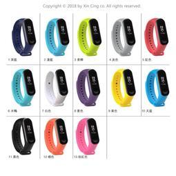【3C小棧-小米手環3替換帶】錶帶 手環套 矽膠錶帶 脕帶 智能手環 智慧手環 健康手環 智慧錶帶 智慧型手錶帶