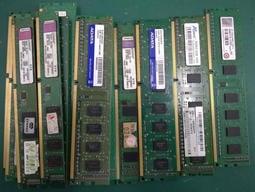 [ 小郭筆電 ] 二手 終身保固 DDR3 2G 記憶體