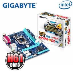 【送win10安裝隨身碟】GIGABYTE 技嘉 GA-H61M-DS2 主機板 1155 ddr3 全新