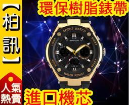 【柏訊】【送禮盒!】SANDA 733 抗震 防水 運動 手錶 電子錶 計時錶 鬧鐘 日期 夜光 非 G-shock