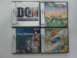NDS 日版 GAME 4品套組 靈光守護者/寶可夢保育家/動物森林/DQM(40362038)