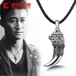 925純銀項鍊男 泰銀狼牙 男士吊墜 韓版時尚潮霸氣飾品