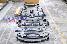 車之鄉 全新 BENZ W253 GLC Coupe 前保桿總成 + 前輪弧 + GT 水箱罩 , 台灣an品牌