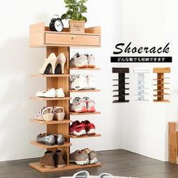 【免運】花台式單抽開放六層鞋架 鞋櫃 收納架 置物架 展示架 收納櫃 邊櫃 SC022 澄境