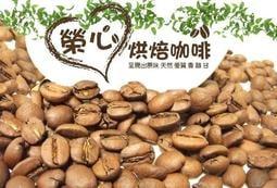 【榮心咖啡】尼加拉瓜 象豆 俗稱古巴藍山或大藍山 每磅490元 精品咖啡豆