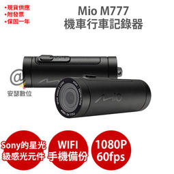 Mio M777【送 16G+CITY 觸控手套】機車行車紀錄器 M733 Caper S1 S2 S3