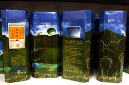 【梳子柯】超人氣大特價~漢森食品 台灣埔里金線蓮茶包二大盒120包+贈15包只要1200元超商取貨付款免運費!養生茶飲品