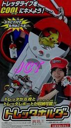 JCT 神奇寶貝─Pokemon Tretta卡匣隨身收納盒 590894
