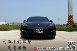 每個愛車的男人都想擁有一部Porsche跑車!!現在這裡就有台保時捷轎跑!!