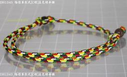 郵寄滿99免運 超商199免運 DH1343 台灣製極簡單款式[C線]五色線手鍊