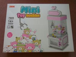 DIY迷你積木 粉紅夾娃娃機 燈光版 1017PCS