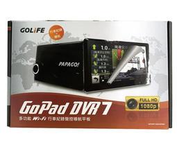 GOLIFE GoPad DVR7【限量優惠】多功能Wi-Fi行車記錄聲控導航 PAPAGO/7吋行車兼導航