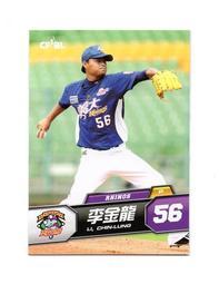 【2014上市】 2013中華職棒24年球員卡 普卡066-義大 李金龍