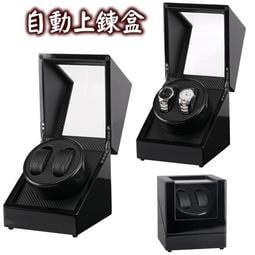 現貨💕手錶收納盒💕 自動上鍊盒 機械表展示盒 靜音 搖表器 機械錶盒 動力儲存盒 搖錶器 錶盒 表盒 收藏盒