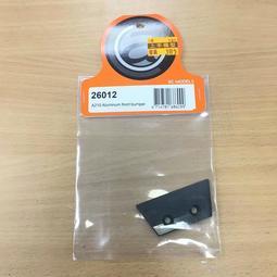 上手遙控模型 Agama A215 A8 鋁前防撞板 #AGM26012