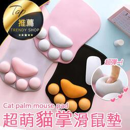 《現貨5色 / 超柔軟》貓掌滑鼠墊/肉球滑鼠墊/貓咪滑鼠墊/貓爪滑鼠墊/矽膠滑鼠墊/滑鼠墊【VR030272】『潮段班』
