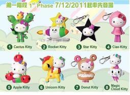 香港7-11限定 Tokidoki x Hello Kitty 第一階段全套8款