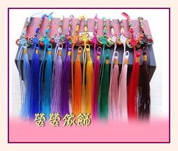【螢螢傢飾】【 中國結+流蘇】2.5cm 穗子 禮盒裝飾,縫紉配件,汽車吊飾,復古裝飾,包包配飾。