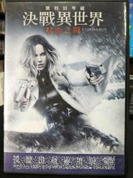 挖寶二手片-C53-正版DVD-電影【決戰異世界:弒血之戰】-凱特貝琴薩(直購價)