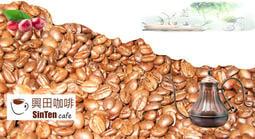 【興田咖啡】杯測93分 哥斯大黎加 拉斯拉哈斯莊園 黑蜜 *好喝咖啡又來了  每磅470元