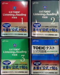 公式TOEIC Listening & Reading 問題集 1 2 3 (CDx2) 日本官方試題 新形式問題対応編