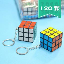 迷你魔術方塊 3x3 小魔術方塊鑰匙圈 3cm/一袋10大包入{定10} 迷你方塊魔方附鎖圈 魔術方塊鑰匙圈~2606