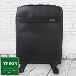 阿寶的店 YESON永生 18吋 台灣製造 多收納空間 前開式設計 行李箱 旅行箱 1518