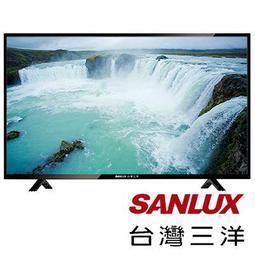 *高雄老店2020新品*SANLUX台灣三洋50吋4K電視SMT-50GA3/LED液晶Goolgle系統+愛奇藝