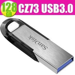 SanDisk CZ73 128GB 128G Ultra Flair SDCZ73-128G USB3.0 隨身碟