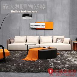 [紅蘋果傢俱]SYF-625 L型義式沙發(可訂製 牛皮沙發 布沙發 123人位 L型) 簡約沙發 時尚沙發 現代沙發