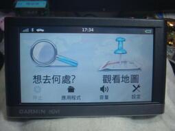 GARMIN nuvi2567T 藍芽/聲控 衛星導航 GPS