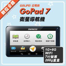 【公司貨分期免運費【附32G+遮光罩+3孔擴充座】GOLIFE PAPAGO GoPad 7 聲控導航平板 簡易行車紀錄