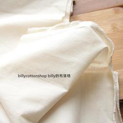 【s67 優質薄胚布】 1碼價 布寬 150公分 純棉布料 素色 文青 彩繪 食物袋內裡 染布 拓印布 布包印圖