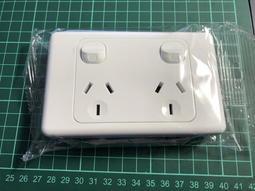 紐西蘭 / 澳洲  NZ / AUS 220V 八字 插座 雙插座 wall socket