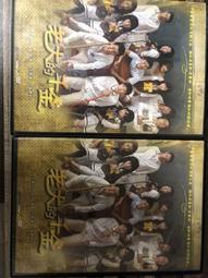 精典韓劇《老大的千金》DVD 朴敏英 李敏鎬(城市獵人) 梁東根 孫泰英 送 貓看見死亡的雙眼